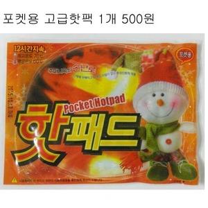 [BOX] �� �� �� ��� �� �� (200�� - 350��) [���ֵ� �װ�� 3,000��]